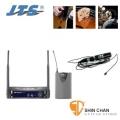 jts無線收音 ▻ JTS 無線樂器麥克風- 吉他/ 小提琴/ 薩克斯風 專用 無線收音組 升級BNC加粗天線 訊號增強更穩定【型號:CX-500+US-8001DB+PT-850Bmi】