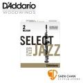美國 RICO Select Jazz 高音 薩克斯風竹片 2 medium Soprano Sax (10片/盒)【D'Addario/DAddario】