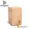 木箱鼓►德國 Schlagwerk(斯拉克貝克)歐洲櫸木CP4005木箱鼓 La Preru系列Beechwood【型號:CP4005】