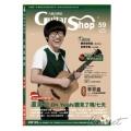 六弦百貨店 (59集)附VCD+MP3