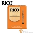 竹片►美國 RICO 豎笛/黑管 竹片 3號 Bb Clarinet (10片/盒)【橘包裝】