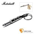 Marshall 鑰匙圈/單支Marshall Pluginz 導線鑰匙圈 適合改成吉他導線項鍊/飾品/吉他手最佳禮物