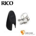 美國 Rico 中音 ALTO Sax 銀色束圈組RAS1N (鎳鐵金屬束圈+新款吹嘴蓋)