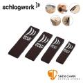 德國 Schlagwerk(斯拉克貝克)MC40 MultiClap 木箱鼓響板 一組四片(四種尺寸) 附魔鬼氈【木吉他/打擊樂器皆可用】