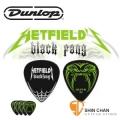 Dunlop 1120 Pick 彈片(六片組) 【Dunlop專賣店/Hetfied's Black Fang】