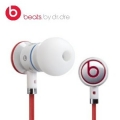美國原裝進口 Monster 魔聲 In-Ear Noise Isolation白色-入耳式/耳塞耳機(特別為iphone/ipod設計)