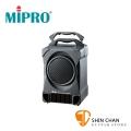 PA喇叭 Mipro MA-707 (2.4G) 專業型手提式無線擴音機 附兩支無線麥克風 MA707