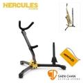 海克力斯 薩克斯風架 Hercules DS532BB 中音薩克斯風 / 次中音薩克斯風 長笛 / 豎笛 二合一架  附袋