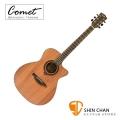 Comet C285-E 41吋切角 可插電民謠吉他/電木吉他 內建調音器 附贈Pickx2、移調夾、背帶、吉他袋、導線【進階首選/木吉他/完美音色】