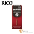 竹片►美國 RICO plastiCOVER 高音 薩克斯風竹片  2號  Soprano Sax (5片/盒)【黑竹片】