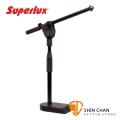 Superlux MTS014 桌上型 麥克風架【MTS-014】