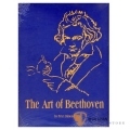 貝多芬的藝術 The Art of Beethoven