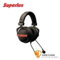 Superlux HMC660E 封閉式耳罩麥克風耳機 附收納盒【HMC-660E】