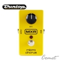 Dunlop M148 合聲效果器 【Dunlop專賣店/MXR MICRO CHORUS/M-148】