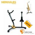 海克力斯 Hercules DS533B 薩克斯風架 中音 / 次中音 / 高音薩克斯風 二合一架 附Hercules架收納袋 台灣公司貨 Sax架