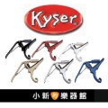 美國Kyser KG6 移調夾 (木吉他專用)