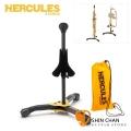 海克力斯 Hercules DS531BB 高音薩克斯風 / 富魯格號架 附 Hercules 原廠袋 / 台灣雙燕樂器公司貨