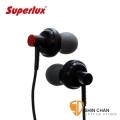 Superlux HD381 Series 入耳式監聽級耳機 (黑色) HD-381 舒伯樂 耳塞式