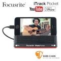 攝影機麥克風 ► Focusrite iTrack Pocket 口袋型 收音麥克風/ 錄音介面 /錄音卡 iPhone 專用【適用於 iphone5/iPhone6】立體聲麥克風