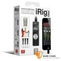 irig台灣 | iRig PRO(原廠公司貨-義大利製) iPhone/iPad/iPad mini/MAC 音訊/MIDI/麥克風三合一介面