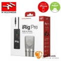 iRig Pre 行動裝置XLR式麥克風介面(此商品不含Mic麥克風)iphone/ipad/ipad mini/andrioad皆可用