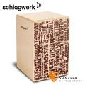 德國 Schlagwerk 斯拉克貝克 CP119 木箱鼓 X-One Styles Medium 原廠公司貨【cp-119】