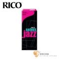 竹片►美國 RICO Select Jazz 次中音 薩克斯風竹片  2 Hard Tenor Sax (5片/盒)