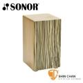 木箱鼓 ► Sonor 頂級德國製 CAJ SG 木箱鼓【加贈市價1200元木箱鼓袋-可雙肩背厚袋/CAJSGNO】
