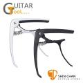 CAVACO CG-3 高品質二合一 民謠吉他專用移調夾 可拔弦栓功能+移調夾