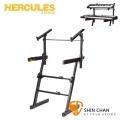 海克力斯 Hercules KS410B 雙層琴架 / 雙層鍵盤架 Z型鍵盤架 Hercules Stand 台灣公司貨