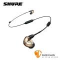 SHURE SE535-V+BT1 線控+藍牙 可換線監聽級音樂耳機 三單體【原廠公司貨 一年保固】
