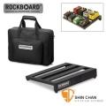 效果器板 | RockBoard RBO CLUB GB 效果器板 附攜行袋