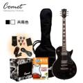 Comet Les Paul(Custom)頂級電吉他+音箱+教材+調音器+琴袋全配備套餐【LesPaul 電吉他】
