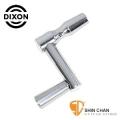 Dixon PAKE266-HP Z 型快拆鼓鎖