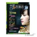 六弦百貨店 (38集)附CD+MP3