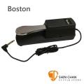 Boston FS-300 電子琴 電鋼琴專用延音踏板【keyboard鍵盤用/FS300】