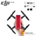 DJI SPARK 曉 掌上型 空拍機 /無人機 (紅色) 全能套裝 台灣公司貨