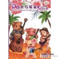 樂器購物 ► 愛上烏克麗麗-1合奏篇  附CD【TAB譜/五線譜】