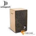 木箱鼓►德國 Schlagwerk(斯拉克貝克)CP4007木箱鼓 La Preru系列Burl veneer【型號:CP4007】(另贈送木箱鼓可雙肩背專用厚袋)