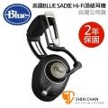 直殺直購價↘美國 BLUE SADIE  Hi-Fi 發燒級抗噪耳機耳罩式耳機 內建2段類比擴大機 / 50mm 動圈驅動單元 台灣公司貨保固