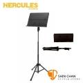 海克力斯 Hercules BS408B 大譜架 / 三叉腳 無孔可摺譜版 / 快速升降 指揮用大譜架 Hercules Stand 台灣公司貨