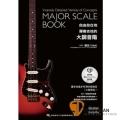 樂器購物網 ► 自由自在地彈奏吉他的大調音階之書【為一本針對初階到中階的練習者所設計的教材】
