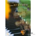 拉丁爵士鋼琴家系列教材-2 (附贈教材CD)