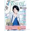 鋼琴譜►i Touch(就是愛彈琴) 第39輯【鋼琴譜/五線譜/鋼琴教學】