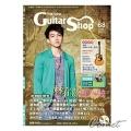 六弦百貨店 (68集)附VCD+MP3【吉他譜/六線譜/吉他教學】