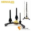 海克力斯 Hercules DS543BB 長笛 /豎笛 / 短笛 三合一架 附 Hercules架 收納袋 台灣公司貨