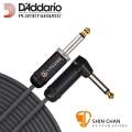 Daddario PW-AMSGRA-15 美製吉他導線 15呎(一直頭一L頭) 450公分【電木吉他/電吉他/電貝斯/所有樂器皆適用】