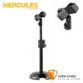 海克力斯 Hercules MS100B 麥克風架 / 迷你麥克風直架 桌上型 直立式麥克風架 附贈 麥克風夾頭