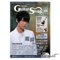 六弦百貨店 (69集)附VCD+MP3【吉他譜/六線譜/吉他教學】