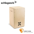 德國 Schlagwerk 斯拉克貝克 CP101 X-One 木箱鼓 Nature Cajon 原廠公司貨